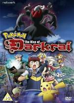 Pokemon: The Rise of Darkrai