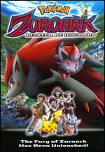 Pokemon: Zoroark - Master of Illusions