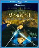 Princess Mononoke [2 Discs] [Blu-ray/DVD]