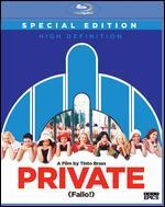 Private [Special Edition] [Blu-ray]