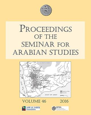 Proceedings of the Seminar for Arabian Studies Volume 46, 2016: Papers from the forty-seventh meeting of the Seminar for Arabian Studies held at the British Museum, London, 24 to 26 July 2015 - Starkey, Janet (Editor), and Elmaz, Orhan (Editor)