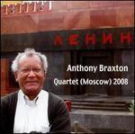 Quartet (Moscow) 2008