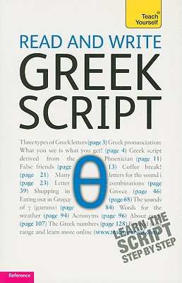 Read and Write Greek Script - Hunt, Sheila, and Couniacis, Dennis