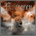 Recreation Day [Remaster] [Orange LP]