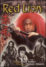 Red Lion - Kihachi Okamoto