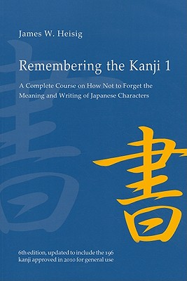 Remembering the Kanji 1: A Complete Course on How Not to Forget the Meaning and Writing of Japanese Characters - Heisig, James W