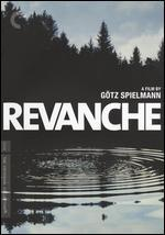 Revanche [Criterion Collection] [2 Discs]