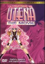 Revolutionary Girl Utena: The Movie