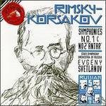 Rimsky-Korsakov: Symphony No. 1; Symphonic Suite