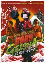 Robo-geisha - Noboru Iguchi