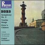 Rostislav Boiko: Symphony No. 2; Vyatka Songs