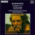 Rubinstein: Symphony No. 1