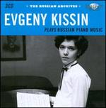Russian Archives: Evgeny Kissin