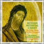 Russian Medieval Chant: The Divine Liturgy of St. John Chrysostom