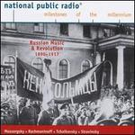 Russian Music and Revolution
