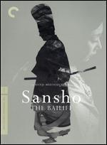 Sansho the Bailiff [Criterion Collection]