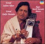 Sarangi: The Music of India
