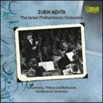 Schoenberg: Pelleas und Melisande; Variations for Orchestra