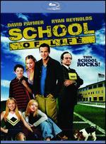 School of Life [Blu-ray]