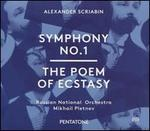 Scriabin: Symphony No. 1; The Poem of Ecstasy