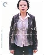 Secret Sunshine [Criterion Collection] [Blu-ray]