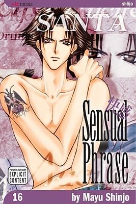 Sensual Phrase: Volume 16 -