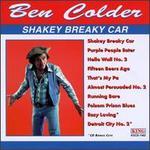 Shakey Breaky Car