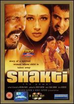 Shakti: The Power - Krishna Vamsi