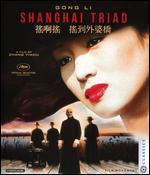 Shanghai Triad [Blu-ray]