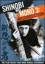 Shinobi No Mono 3: Resurrection - Kazuo Mori