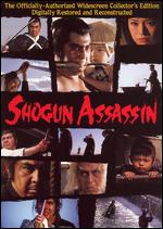 Shogun Assassin - David Weisman; Kenji Misumi; Robert Houston
