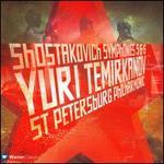 Shostakovich: Symphonies Nos. 5 & 6