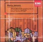 Shostakovich: Symphony No. 15; Piano Concerto No. 2; Etc.
