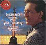 "Shostakovich: Symphony No. 7 ""Leningrad"" [1995 Recording]"