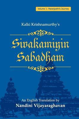 Sivakamiyin Sabadham: Volume 1: Paranjyothi's Journey - Krishnamurthy, Kalki, and Vijayaraghavan, Nandini (Translated by)