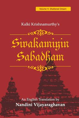 Sivakamiyin Sabadham: Volume 4: Shattered Dream - Krishnamurthy, Kalki, and Vijayaraghavan, Nandini (Translated by)