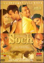 Soch - Sushen Bhatnagar