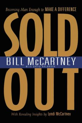 Sold Out - McCartney, Bill