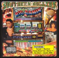 Southern Rollers: Big Gamin' - Various Artists