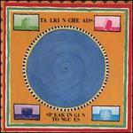 Speaking in Tongues [180 Gram Vinyl] - Talking Heads
