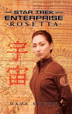 Star Trek: Enterprise: Rosetta - Stern, Dave