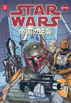 Star Wars: Empire Strikes Back Volume 3 (Manga) - Brackett, Leigh, and Kasdan, Lawrence, and Land, David