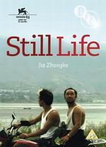 Still Life - Jia Zhangke