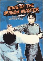 Sting of the Dragon Masters - Huang Feng