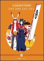 Summer Wars [Collector's Edition] [Blu-ray]