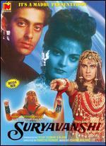 Suryavanshi - Rakesh Kumar
