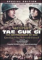 Tae Guk Gi: The Brotherhood of War [Special Edition] - Kang Je Gyu