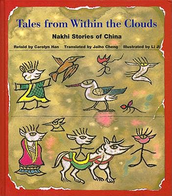 Tales from Within the Clouds - Han, Carolyn, and Cheng, Jaiho (Translated by)