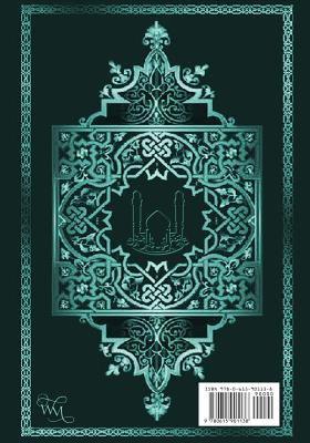 Taweel Al Ayat Vol 2 - Mission, Wilayat, and Al Hussain, Syed Sharf Ud Deen, and Alvi, Ghulam Murtaza (Translated by)
