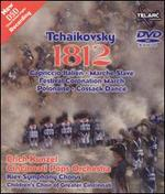 Tchaikovsky: 1812 Overture & Other Orchestral Works [DVD Audio]